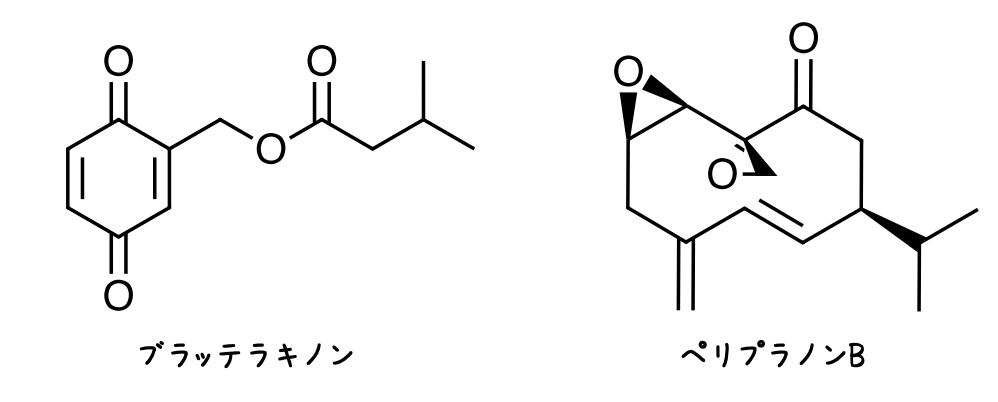 ゴキブリフェロモン